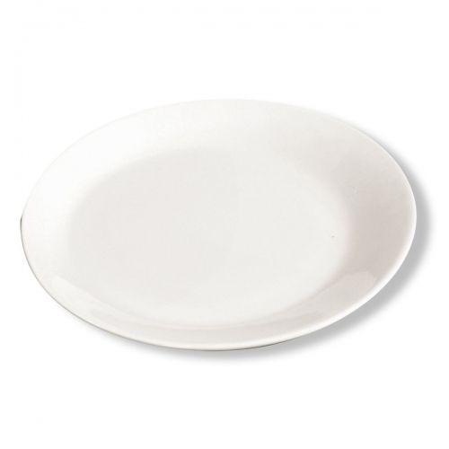 Тарелка P.L. Proff Cuisine 15 см с бортом
