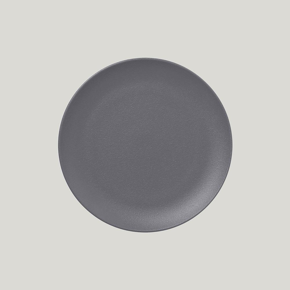 Тарелка круглая  21 см, (серый цвет)